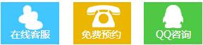 郑州西京白癜风医院在线咨询